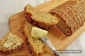 BEZ BRAŠNA: Napravite sami najzdraviji hljeb na svijetu!